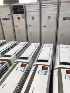柜挂机空调回收
